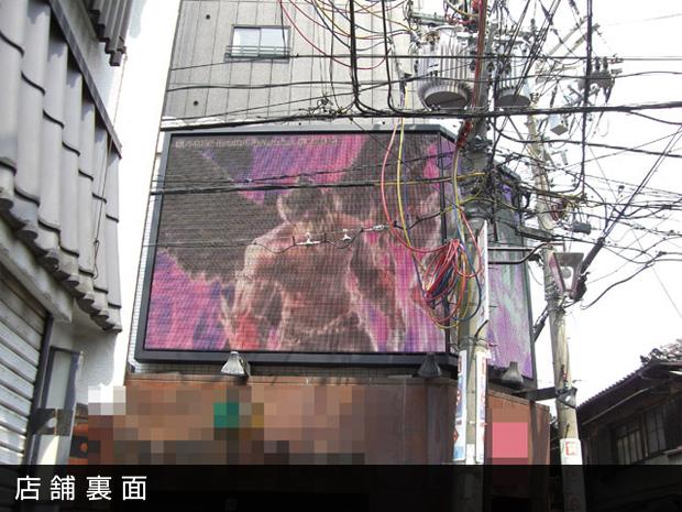 京橋パチンコ店